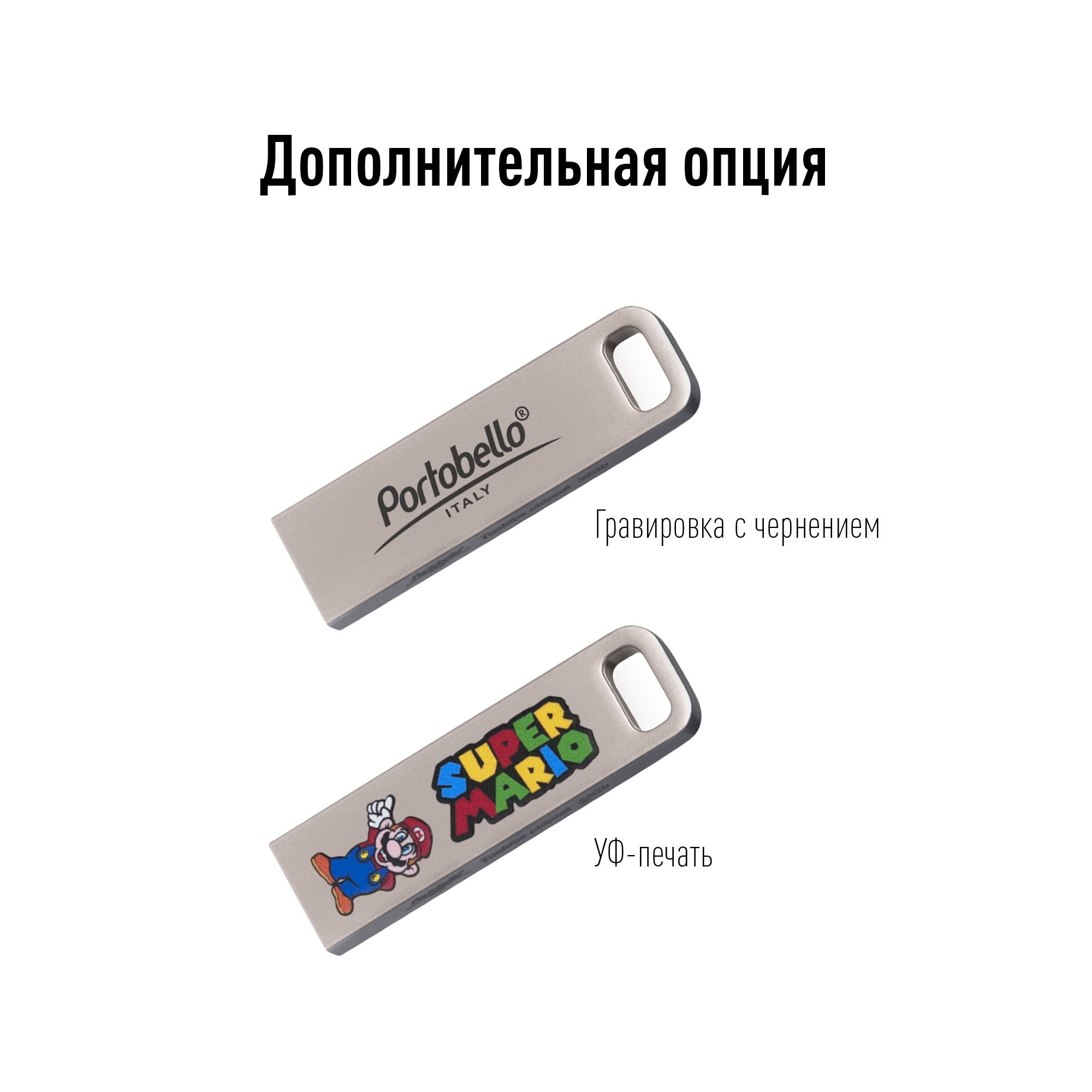 USB Флешка Portobello, Flash, 16 Gb, серебряный